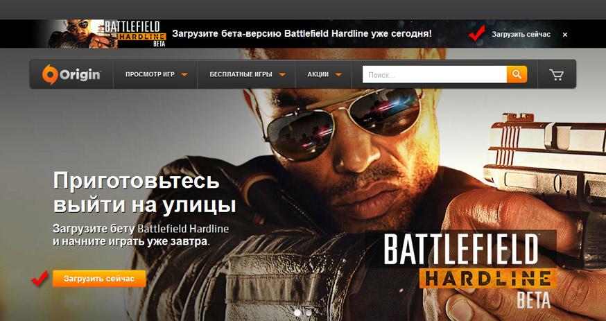 beta-bfh.jpg